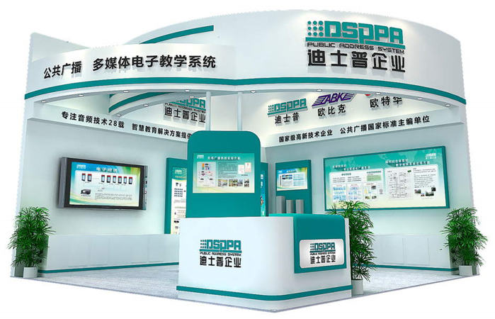 70th China Educational Equipment Industry Exhibition