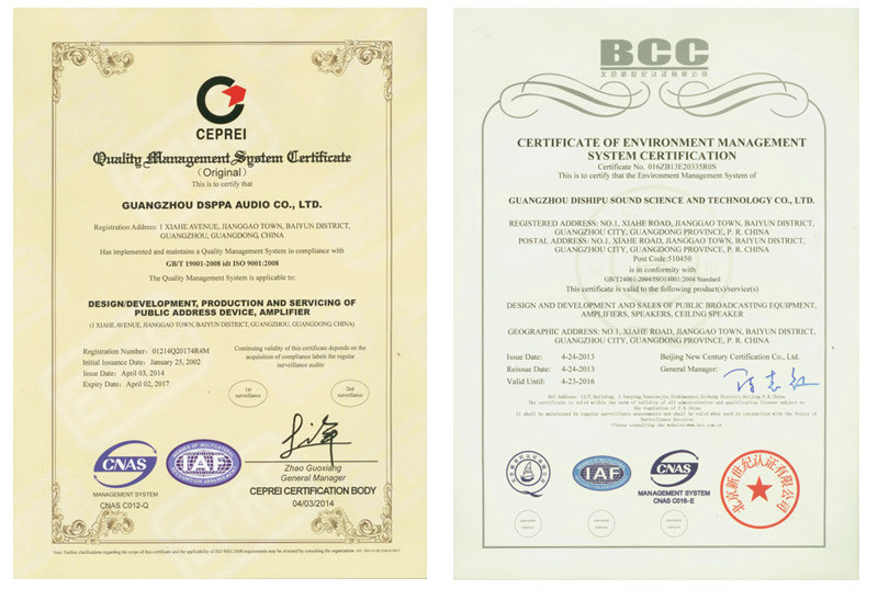 certificates of dsppa audio system manufacturer