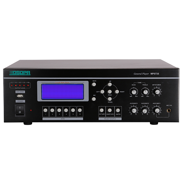 mp8735-6-zones-all-in-one-amplifier-with-usb-tuner-timer-paging-1.jpg