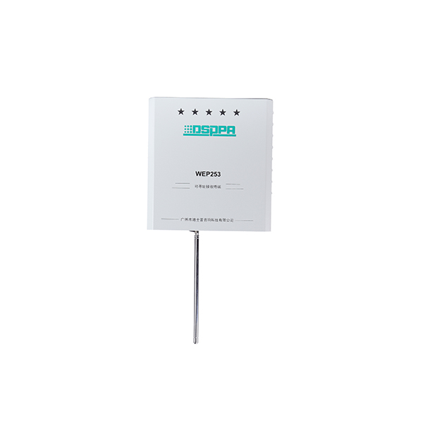 wep25325w-wireless-public-address-receiver-2.jpg